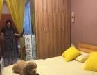 静安区地铁房精装酒店式公寓 短租