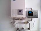 重庆哪里有家用热水循环系统/泵