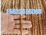 捆扎绳黄金绳打包绳塑料绳批发价格