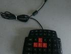 全新带婉脱游戏键盘,专业单手游戏键盘,适合CF,逆战,LOL