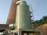 华夏脱硫除尘器玻璃钢脱硫塔价格_隧道窑脱硫塔维修低价出售