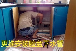 太原郝庄专业疏通下水道,修水管漏水换洁具卫浴地漏,打孔