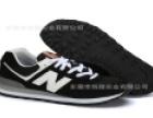 NRQ男鞋 诚邀加盟
