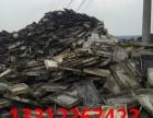 高价回收塑料、PP、PE、PVC工业塑料、生活塑料