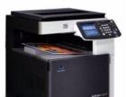 专业维修打印机、复印机、绘图仪、专业加粉、加墨
