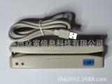 供应国华磁卡刷卡机,国华GHE432U刷卡器,USB刷卡器,US
