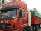全国煤炭运输 永寿县龙腾物流运输有限公司