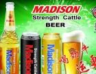 麦迪逊加盟 名酒 投资金额 1-5万元