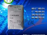 【品牌经销】德国拜耳 FR3021 注塑级PC/ABS 塑料合金
