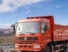 株洲发至 全国货运 整车大件 包车 大量车源