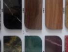 中国铝塑板,吉祥铝塑板,铝塑板,铝塑板厂家