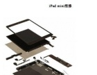 厦门百脑汇专业维修;苹果三星手机,ipad