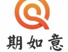 广州期货配资公司排名靠谱吗?期货推荐期如意吗?