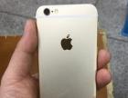 苹果6 金色港版16G