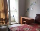 学府家苑 2室1卫1厅