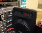 全新音响话筒功放调音台音响设备柜家庭影院音响