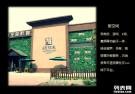 青岛私人影院打造完美社交020线下平台聚空间影咖正版影片加盟