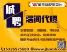 北京德指期货配资 1万操盘超低手续费