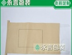 工业化工建材食品饲料包装袋纸塑袋编织袋纸袋蛇皮袋