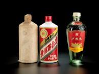 抚顺高档洋酒回收,茅台酒回收价格表