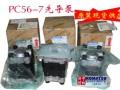 供应小松pc50mr-2,液压泵齿轮泵,先导泵