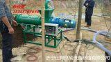 粪污干湿分离机 投资创业型机械 自吸式粪便脱水机