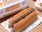 台湾火焰热狗堡加盟 中餐 投资金额 1-5万元
