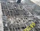 成都专业拆除混泥土楼板,梁,柱,桩头