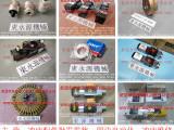 JH21-45冲床平衡气囊,油面镜-360图片