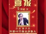 襄樊市爱大爱稀晶石 预防近视是什么原理,手机眼镜护眼必备