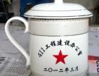 北京茶杯印字 礼品杯子批发 保温杯马克杯印logo图