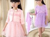 春秋新款童装 韩版女童淑女蕾丝披肩开衫连衣裙套装儿童两件套