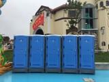 天津移动厕所出租 临时卫生间出租出售