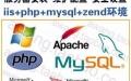 网站基本维护,网站安全,网络技术支持,网络故障排除