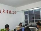 青海蜂鸟网络科技公司