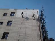 重庆专业清洁服务 店铺公司门头清洗 玻璃清洁 外墙清洗