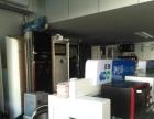 智能电热水器  空调 风暖机等电器设备