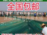 包邮 拉网渔网 拖网 拦河网 围网 专业