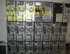 重庆市渝中区废电脑上门回收 废显示器上门回收
