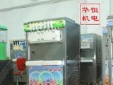 多色冰淇淋机 冰激凌设备 彩虹王冰淇淋机