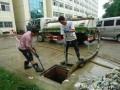 专业疏通 高压清洗 清掏化粪池 承包小区物业