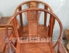 北京现货古典非洲花梨皇宫圈椅实木餐桌椅黄花梨官帽椅太师椅
