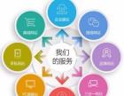 南宁网站开发网站建设小程序开发方案