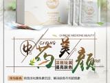 嘉兴吉妍皙美业项目免费加盟,厂价拿货