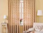杭州专业窗帘安装窗帘轨道安装罗马杆安装维修