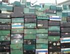 铁岭收购UPS电源 废旧电瓶回收电池回收