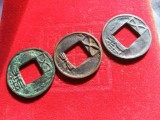 北京市目前国内五铢铜币值多少钱