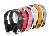 头戴式蓝牙耳机BH-23立体声蓝牙耳机通用型接电话听歌通用多色