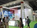 2018第七届广州国际高端饮用水产业博览会招商会
