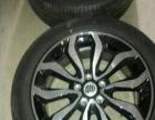 名爵锐腾顶配米其林轮胎和轮毂